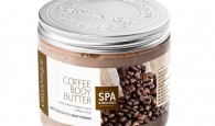 organique-coffee-body-butter